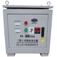 上海浙权SG-30KVA三相隔离变压器660v变380v变压器