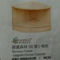 上海幼教玩具生产定制批发高档幼儿园玩具家具华森葳教育用品挪威森林90度小角柜