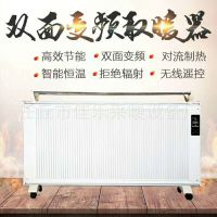 家用暖气片 生产销售暖气片 家用燃煤采暖炉 碳纤维暖气片厂家