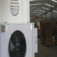 高级空气能热泵茶树菇烘干机烘干除湿一体