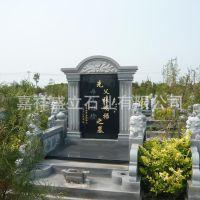 批发石雕墓碑墓群 刻字传统墓碑 农村夫妻合葬墓碑