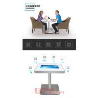 鑫飞智显厂家供应广东咖啡店,奶茶店,酒吧简约现代智能娱乐互动餐桌XF-GG0023B