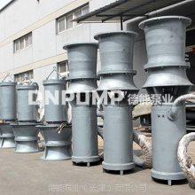 斜式安装中吸式QSZ简易轴流泵生产厂家