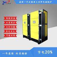 养殖供暖用亚飞凌0.2吨电蒸汽锅炉高效节能