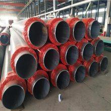 河南省许昌市,直埋热水保温管销售,直埋热水保温管报价