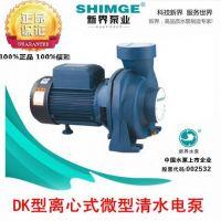 新界离心式微型清水泵3DK-14大流量自来水增压泵园林浇灌节能电泵