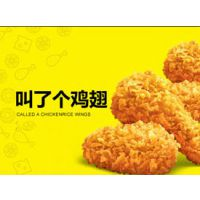 四川炸鸡加盟多少钱?炸鸡汉堡原料批发 成都炸鸡汉堡批发中心