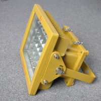 BAX1208-180W吸顶式吊杆灯杆式免维护防爆LED泛光灯