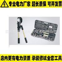 美国 Kudos HYCP-4413手动液压压接钳 电缆压接工具 压接钳