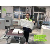 供应新型海绵平切机,乳胶床垫平切,程进公司制造