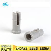 尼龙件ABS POM订做异型非标产品 精密注塑机加工 小型塑料件