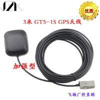 GPS思域车载DVD导航思域十代天线定位思域GT5-1S头GPS通用思域