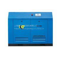 上海康可尔螺杆空压机配件销售