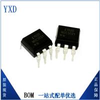 现货供应MOC3021 DIP-6 光宝光耦 全新原装正品现货