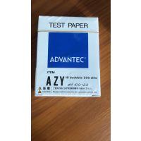 日本原装ADVANTEC试纸 AZY