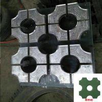 专业生产砖模水泥 工艺品模具 混凝土步道砌块模具