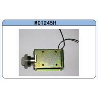 厂家直销MC1245H