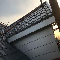 浙江时宇现场加工提供安装765型仿古彩色铝合金瓦 厚度0.7mm