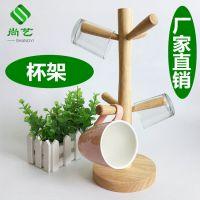 尚艺 厨房收纳架子 实木树形悬挂杯架 橡胶木六爪马克杯架置物架