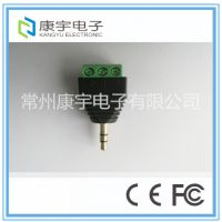 DC音频插头,DC转3.5插头,免焊AV接头,绿色接线端子。