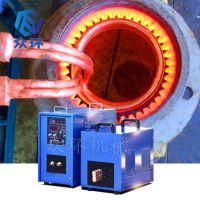 供应ZHGP-40KW高频淬火设备.齿轮淬火设备 高频热装配--众环机械