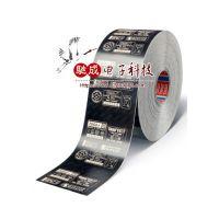 德莎tesa  6940  快速打刻 激光标签胶带