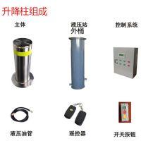成都重庆小区步行街 安全路锥 警示杆 全自动液压升降柱反光路锥