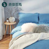 菠萝斑马100%法国雨露亚麻床上四件套产品四件套 床单被套1.5/1.8