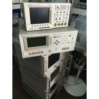 电子测量仪器安捷伦4284A大量现货优势租售