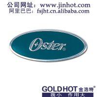 【我小,作用大】厂家直销定制铝质冲压标牌(0.3-2mm厚)广州