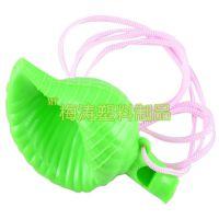 梅涛幼儿童节庆小商品助威配件赠玩具广告动物贝壳海螺穿绳口哨子