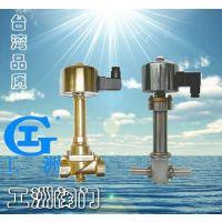 超低温电磁阀ZCLD 低温阀 工洲电磁阀 耐用