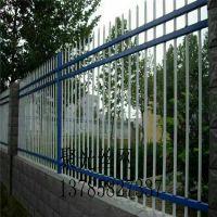 锌钢围栏图片铁艺防护栅栏隔离防护栅栏厂定制隔离防护网