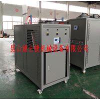 工业专用冰热一体机