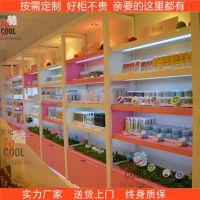 美容院产品展示柜 商场木制烤漆化妆品柜 商超货架
