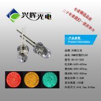 台湾晶元直插式超高亮LED(交通灯,信号灯专用灯)红黄绿交通LED灯珠