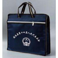 加厚防水人大会议文件袋 政协会议资料袋 做工精细结实耐用