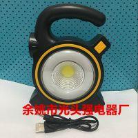 819太阳能手电筒