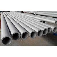 供应6061T6铝管 薄壁8*1合金铝管 6061-T6铝型材批发零售
