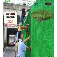工地围挡草坪工程圈地打围网人造草坪仿真绿植市政绿化围挡假草皮