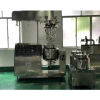 ZT-C-200L真空均质乳化机