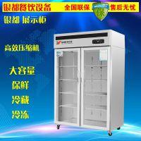 银都商用四门陈列冷藏展示柜哪里有卖的.蔬菜水果冷风柜