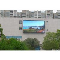 武汉市户外P8LED显示屏