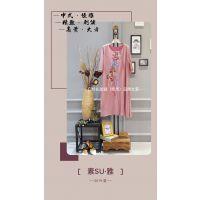 国风复古连衣裙素雅广州高端品牌折扣女装走份批发找广州明浩
