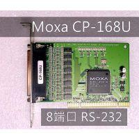 正品CP-168U V2.1 8口多串口卡含线 台湾原装摩莎moxa