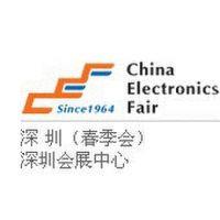 2019年深圳第93届中国电子展