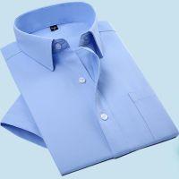 纯蓝色衬衣男寸衫夏款短袖衬衫男青年商务职业装工装打底衫工作服