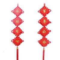 中国结春节对联挂件 家居结婚喜庆年货特色装饰挂件 批发