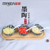 谜家/MYKEA 陶瓷调味碟调料碗三件套J1704069