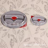 长期供应亚克力轮毂盖汽车 透明标电镀标牌 亚克力小标牌